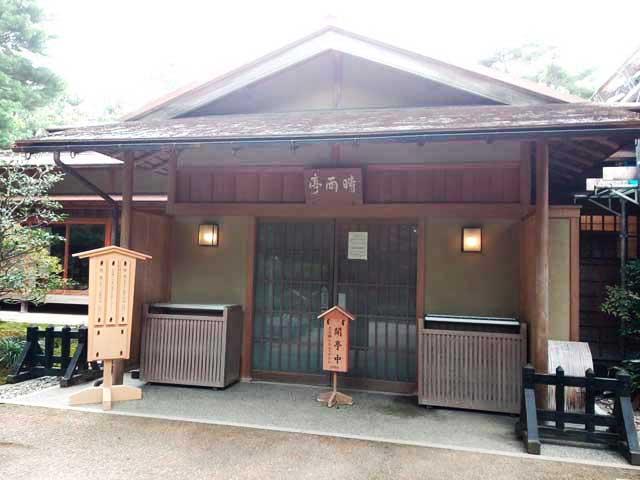 金沢・兼六園、ひがし茶屋街へ行く「兼六園散策、時雨亭」