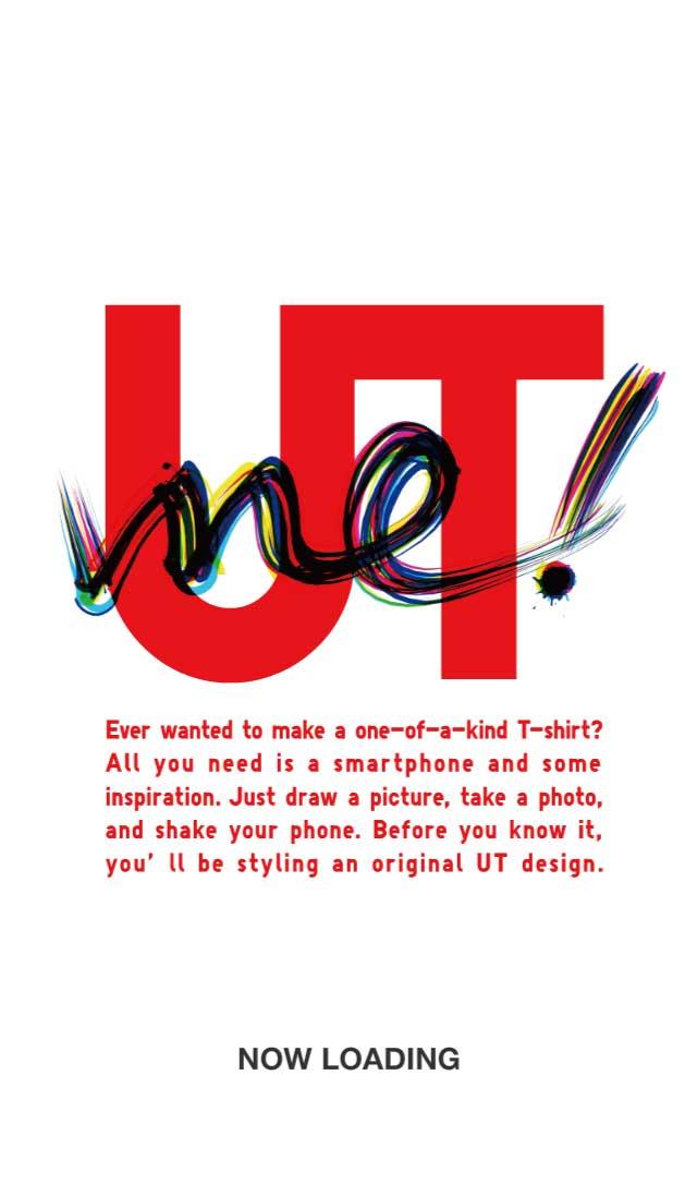 UTme!出品を再開する「アプリ起動」
