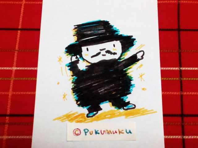 メモ帳落書きイラスト「黒いひげのおじさん」