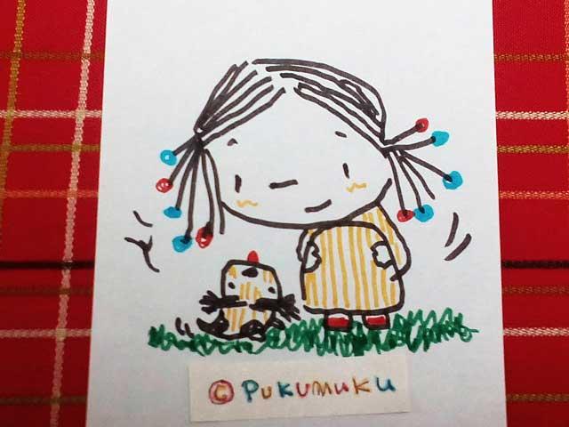 メモ帳落書きイラスト「女の子と犬」