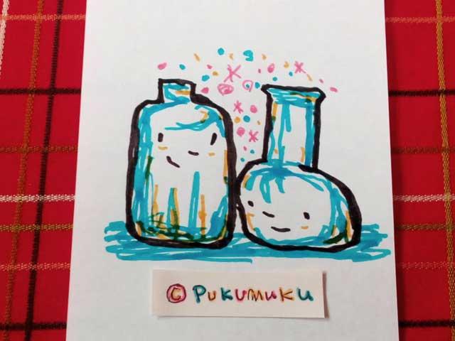 メモ帳落書きイラスト「なかよし空き瓶」