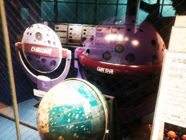 多摩六都科学館へ資料探し「ケイロン2」