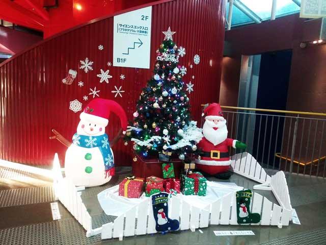 多摩六都科学館へ資料探し「クリスマスの飾り付け」