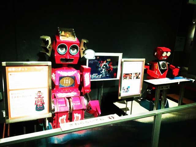 多摩六都科学館へ資料探し「謎のロボット」