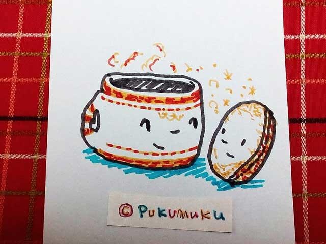 メモ帳落書きイラスト「カップとクッキー」