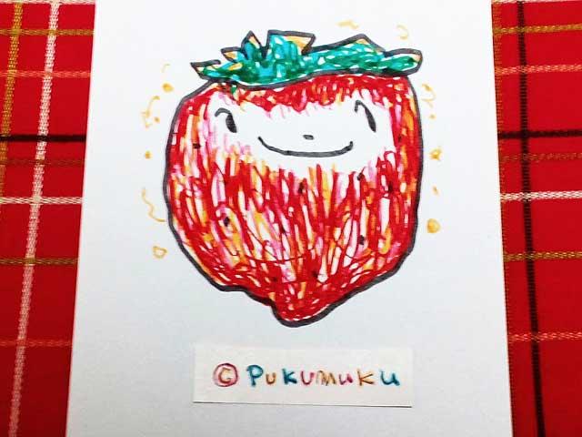 メモ帳落書きイラスト「あかいイチゴ」