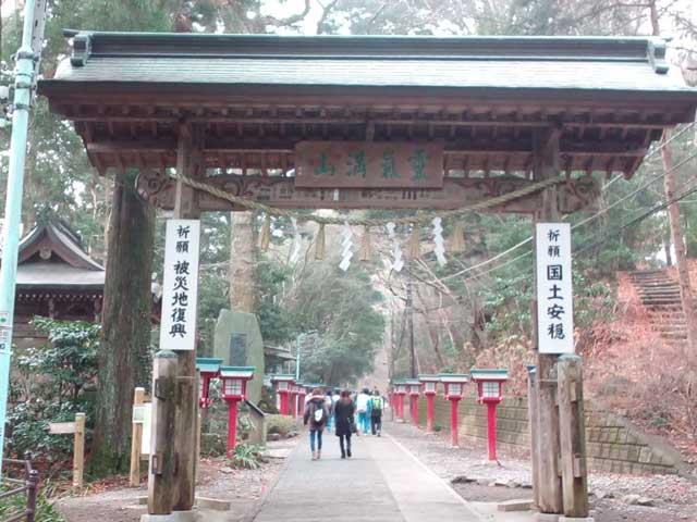 高尾山と599「参道」