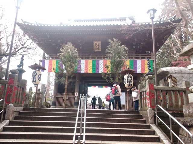 高尾山と599「薬王院入口」