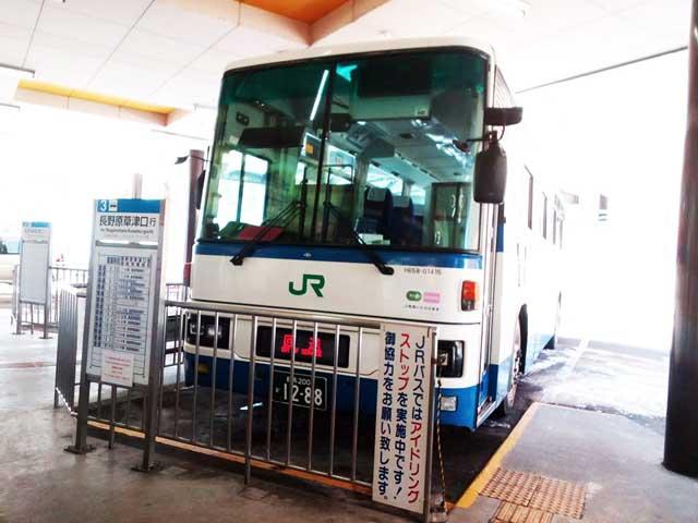 草津温泉へ行く2018「jrバス」