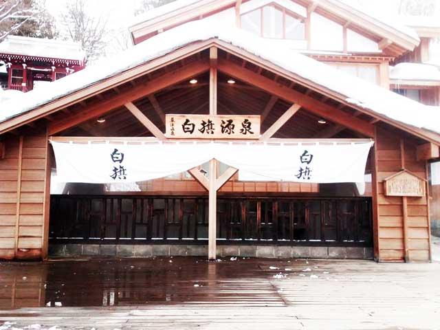 草津温泉へ行く2018「白旗源泉」