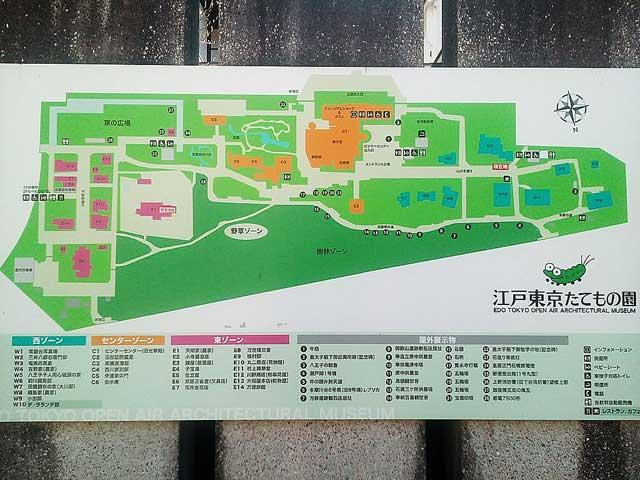 江戸東京たてもの園へ行く2018「案内図」