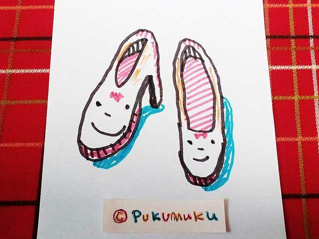 メモ帳落書きイラスト「なかよしの靴」