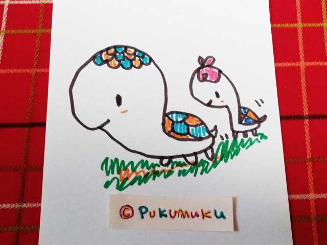 メモ帳落書きイラスト「なかよしカメ」