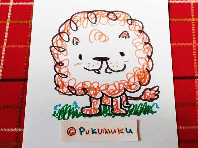メモ帳落書きイラスト「たてがみライオン」