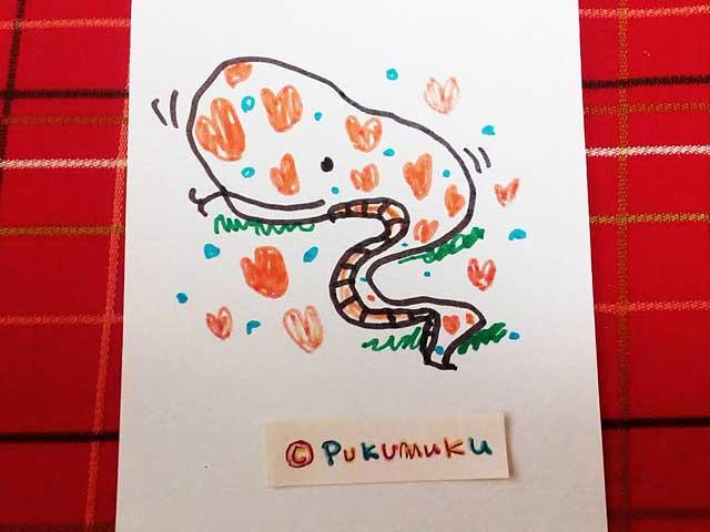 メモ帳落書きイラスト「ハートのヘビ」