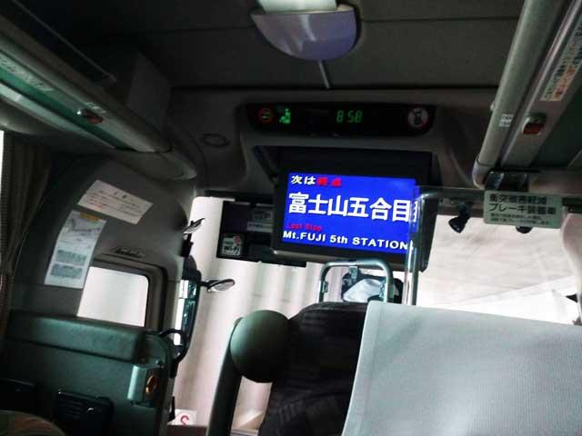 富士山に登る1「高速バス」