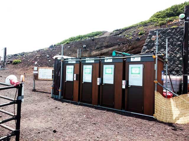 富士山に登る1「トイレ」
