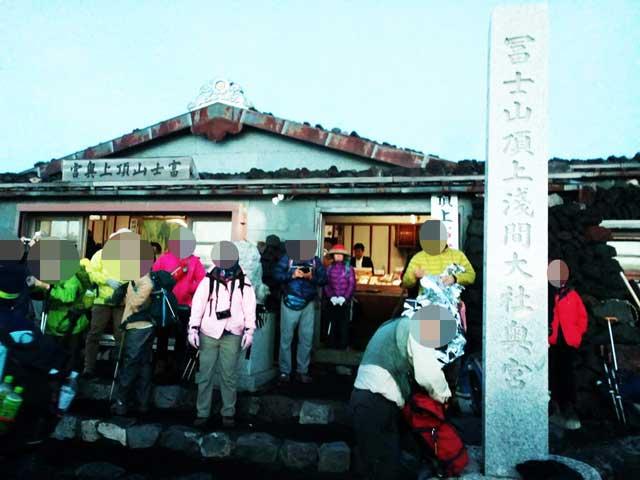 富士山に登る2「ご来光を待つ」