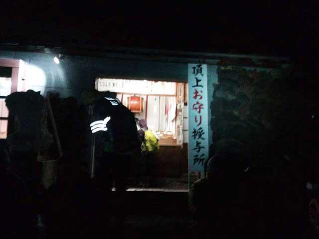 富士山に登る2「久須志神社」