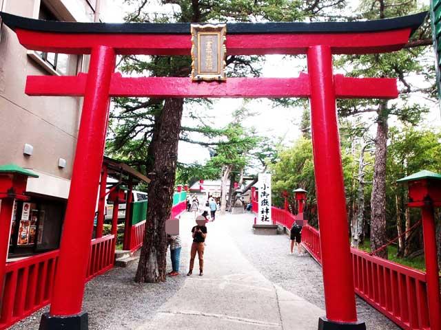 富士山に登る3「小御嶽神社」