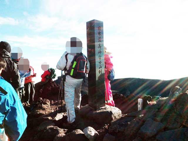 富士山に登る3「剣が峰」
