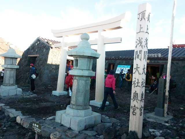富士山に登る3「浅間大社奥宮」