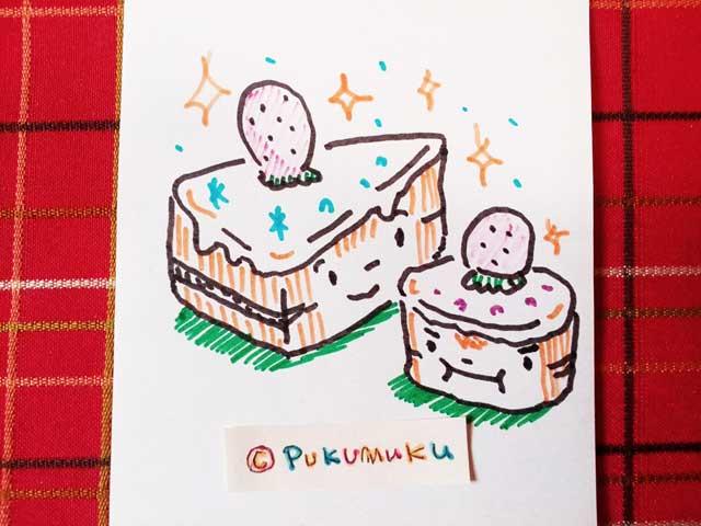 メモ帳落書きイラスト「イチゴケーキ」
