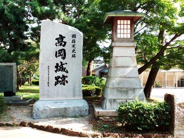 富山・高岡を散策する「高岡城跡」