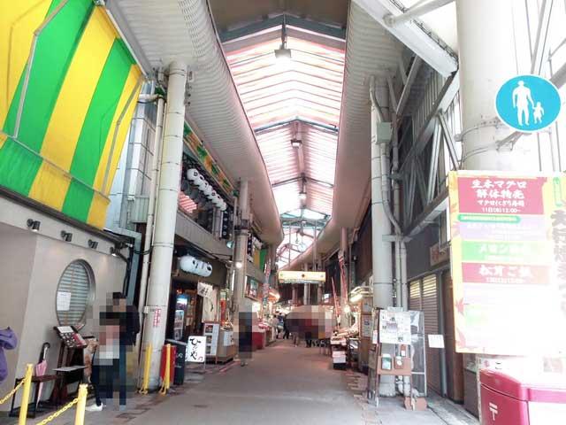 金沢を散策する「近江町市場」