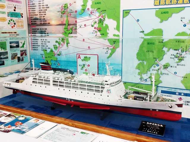 アイランダー2018へ行く「船旅」