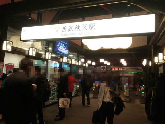 秩父夜祭2018へ行く「西武秩父駅」