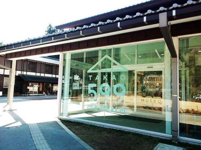 高尾山へ行く2019「599外観」