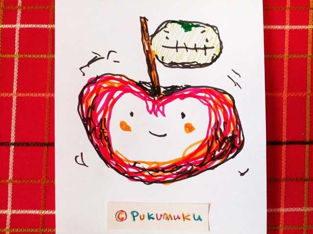 メモ帳落書きイラスト「りんごとはっぱ」