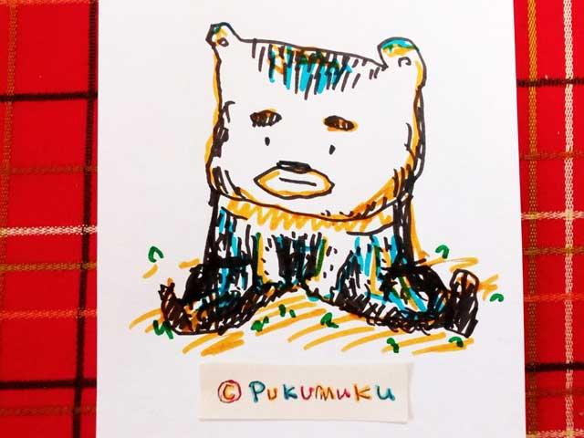 メモ帳落書きイラスト「つかれたクマ」