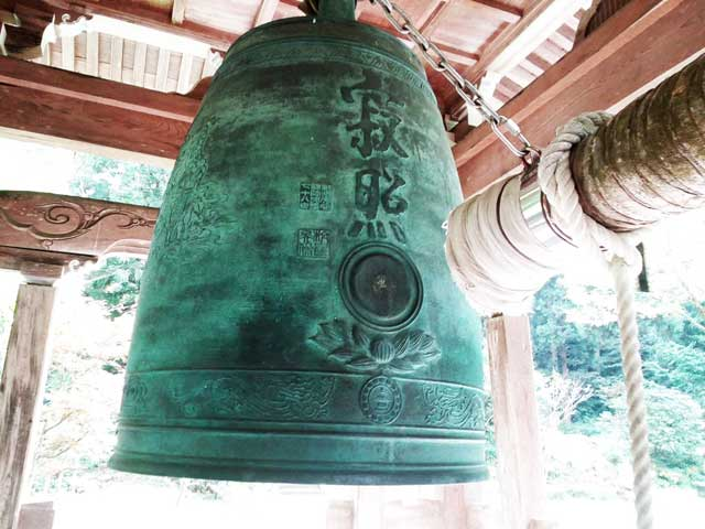 永平寺へ行く「寂光苑の鐘」