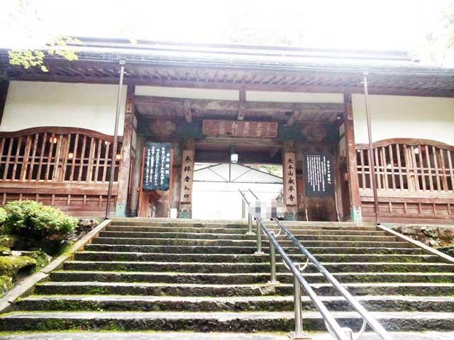 永平寺へ行く「通用門」