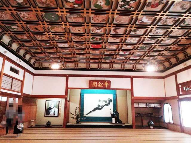 永平寺へ行く「傘松閣さんしょうかく」