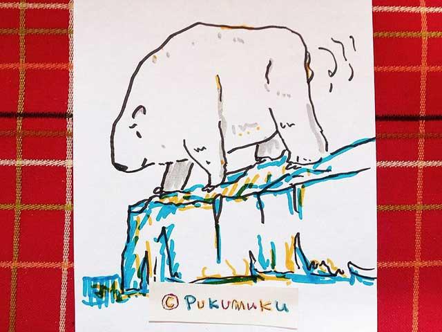 メモ帳落書きイラスト「あぶないクマ」