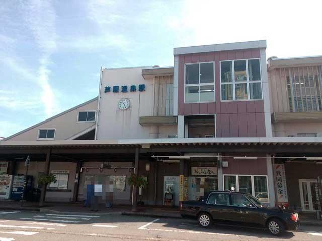 東尋坊へ行く「芦原温泉駅」