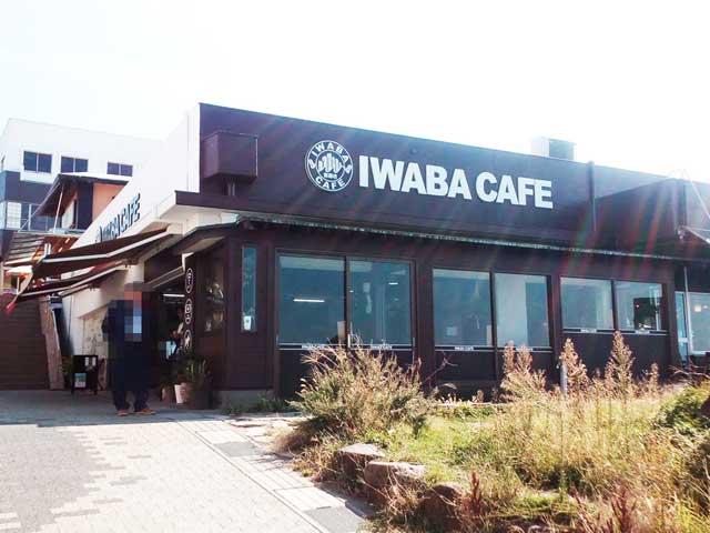 東尋坊へ行く「IWABA CAFE」