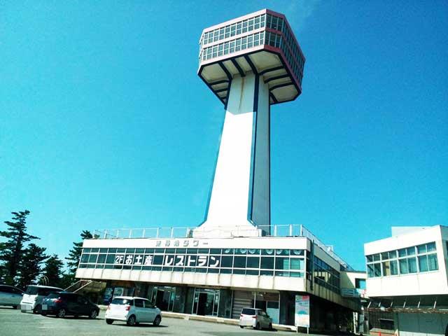 東尋坊へ行く「東尋坊タワー」
