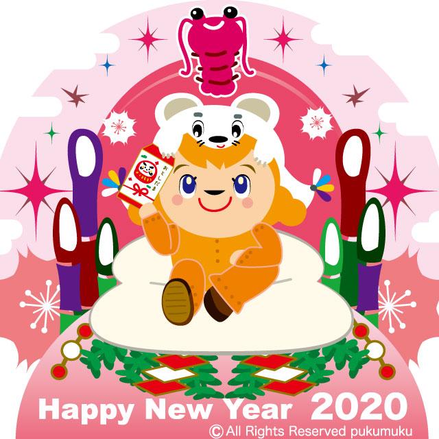 プクムク年賀2020